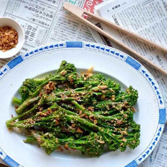 Tenderstem® broccoli with Toasted Sweet Sesame Sauce